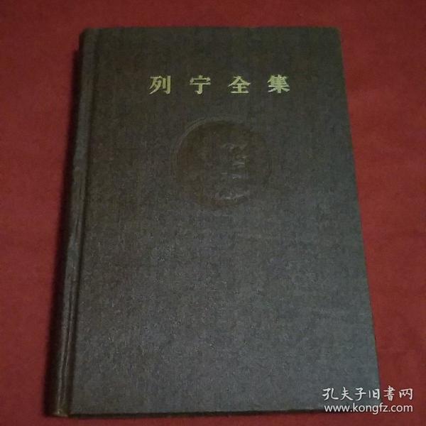 列宁全集10