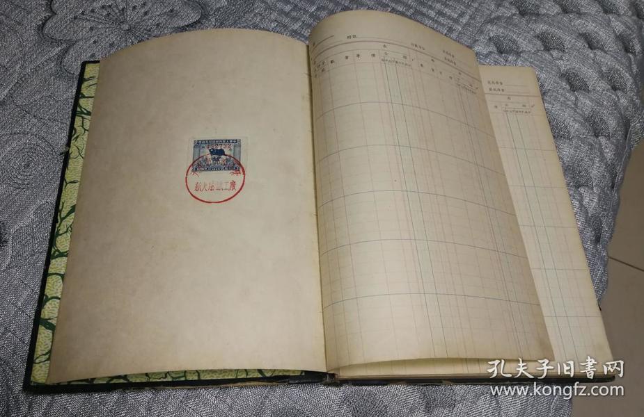 中华人民共和国印花税票伍仟圆(5000.00)