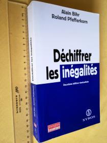法文原版 《消除不平等》Déchiffrer les inégalités by Alain Bihr and Roland Pfefferkorn