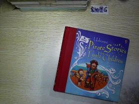 PIRATE STORIES FOR LITTLE CHILDREN  (2)