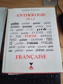 MARCEL JULLIAN ANTHOLOGIE DE LA роésie française  货号FF7