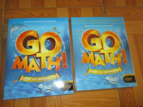 Houghton Mifflin Harcourt   Go MATH:VAN Las Matematicas(2本合售)       【详见图】
