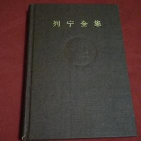 列宁全集11