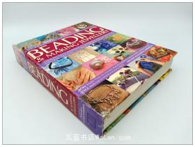 手工串珠珠宝制作艺术 The Complete Illustrated Guide to Beading & Making Jewellery