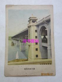 单页小画:武汉长江大桥《雄伟的桥头堡》10.3*15.1cm