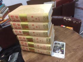 6本合售:传世藏书 集库 总集 7-12全唐文(一)(二)(三)(四)(五)(六)全六册  【简体字】