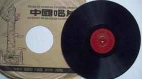 年代不详出版-25CM-78转黑胶密纹-交谊舞(探戈)《送我一枝玫瑰花》唱片