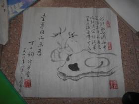 土木工程学家、东南大学教授:丁大钧(1923~2010)书画小品一件,诗书画印俱全