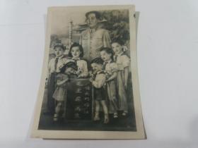 50年代老照片(毛主席和儿童合影)(少有)