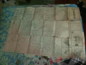 最新中南支战局 详细地图 1939年 S2