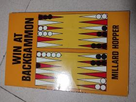 WIN AT BACKGAMMON 在西洋双陆棋中获胜 架2
