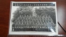 19840504安徽省军区直属队第七次代表大会纪念照片。