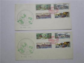 T.56 苏州园林—留园 中国邮票总公司北京分公司首日封 两枚合售