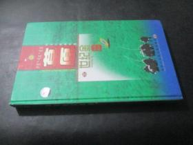 草原世纪金曲(VCD 2张)
