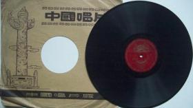 年代不详出版-25CM-78转黑胶密纹-舞曲《崖畔上开花、小船曲》唱片