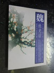 社会文化 豫章草堂书屋 孔夫子旧书网图片