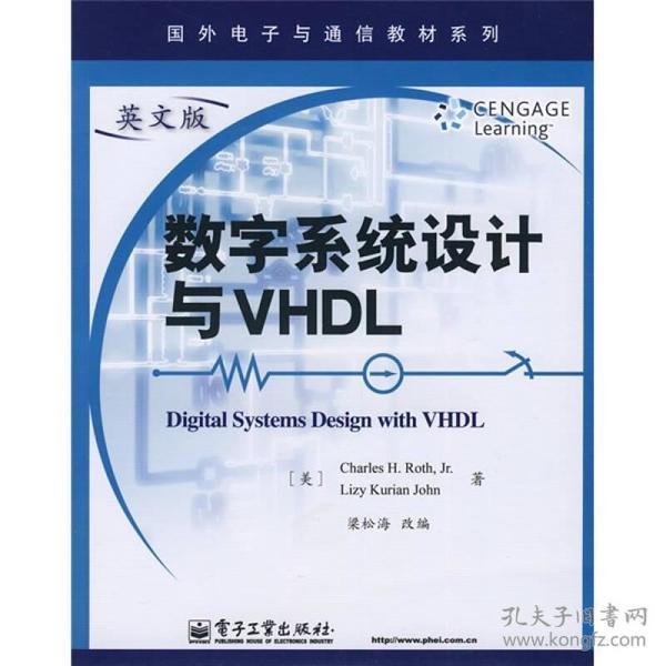 國外電子與通信教材系列:數字系統設計與vhdl(英文版)