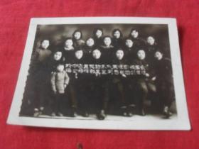 52年珍惜老照片---《与中国农民访苏代表团最亲爱的妇女榜样郭玉兰同志留念52.12.13》老照片的魅力恰恰记录了心灵的回想!向过往的年代致敬