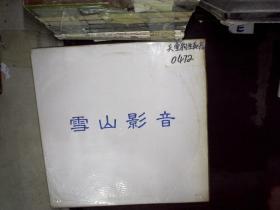 天堂狗生死恋  大白胶光碟