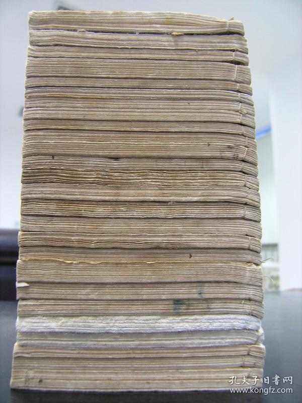 低价出售民国15年《真草隶篆四体大字典》(附《名人楹联大观》)28册全存27册(含首册、尾册)!!。。。。!!!!。。。。。。!!!。。。。。。。。。。。。。。。。。。。。。。。。。。。。。。。。