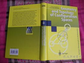 Geometry and Topology of Configuration Spaces  精装原版