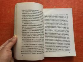 婚姻法之近代化(中国近代法学译丛)精装