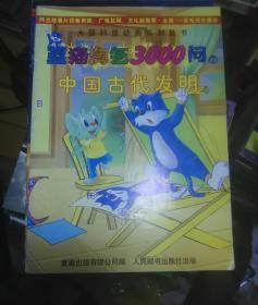 连环画 儿童幼儿读物