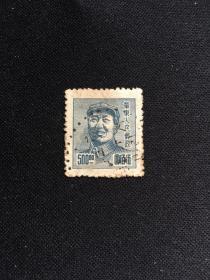 解放区邮票 毛主席像 华东人民邮政 伍佰元(500元) 毛泽东像 毛主席邮票