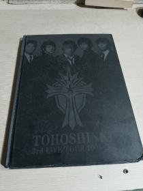 TOHOSHINKI 3rd LIVE TOUR 2008 T(东方神起)