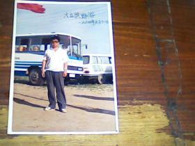 老照片 4寸大高梁野游1994