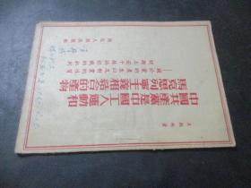 中国共产党是中国工人运动和马克思列宁主义相结合的产物