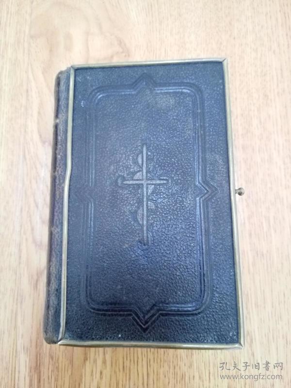 清后期法文古书《PAROISSIEN ROMAIN》,精致小本精装,封皮铜条围边书口刷金