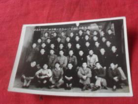 53年老照片---《为晋升干部与依安县选委会办公室同志合影留念1953.9.21》老照片的魅力恰恰记录了心灵的回想!向过往的年代致敬