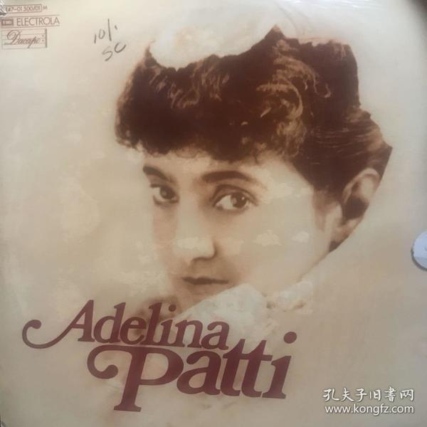 意大利花腔女高音女高音patti黑胶唱片两张