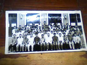老照片5寸卫东厂第三期马列读书班学员合影1973年
