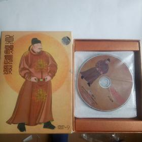 82集长篇历史巨制-贞观长歌(DVD-9光盘一套16碟82集)