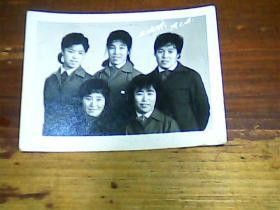 老照片 2寸五姐妹留影1976年