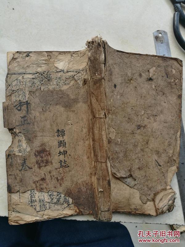 外科正宗卷六至卷十二,六卷合订厚本。