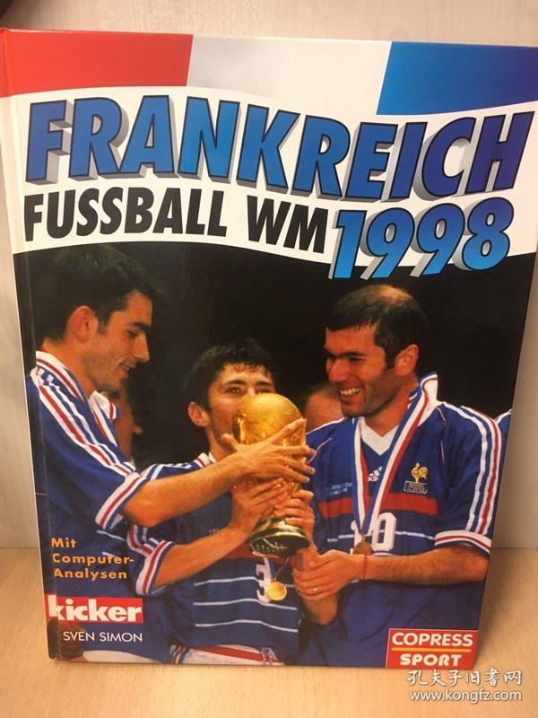 原版踢球者1998世界杯全彩硬精画册
