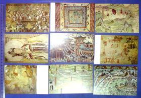 360010175敦煌壁画明信片1,2套20张1979年