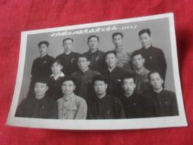 64年老照片---《中共嫩江地委党校学习1964.9.5》老照片的魅力恰恰记录了心灵的回想!向过往的年代致敬