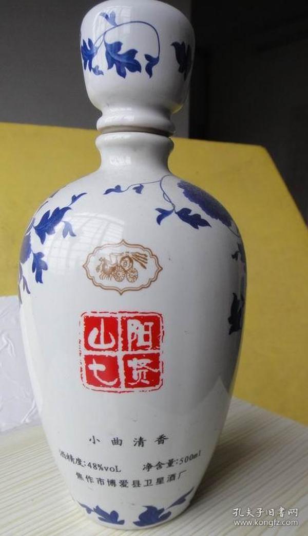 山阳七贤酒酒瓶