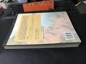 生态学: 概念与应用  英文影印版