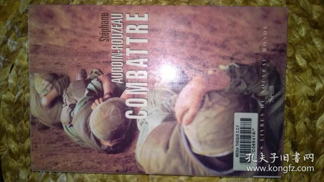 Combattre—Une anthropologie historique de la guerre moderne(法国军事史学家 关于现代战争)