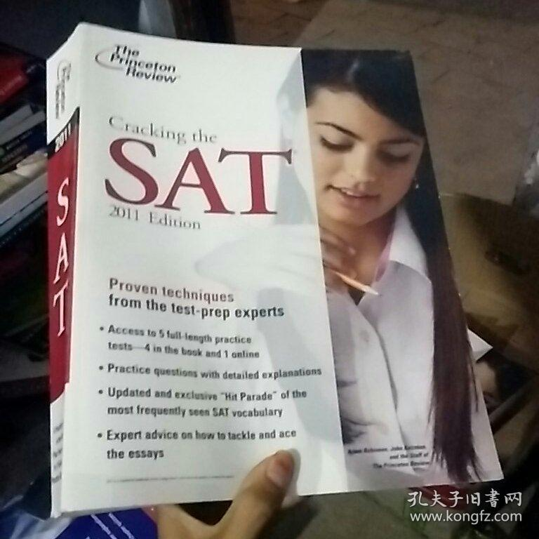 Cracking the SAT, 2011