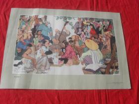 8开63年宣传画---《群众的歌手》(保真,包老)