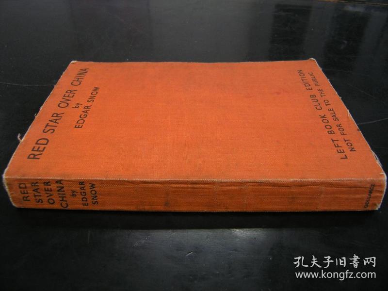 低价出售埃德加·斯诺《红星照耀中国》(西行漫记)全球最早版本——1937年英国左派读书俱乐部~一版一印!品好·····。·!!!·····。,。。。,。。。。,。。!!。。。。。。。,。。。