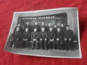 53年老照片---《政协依安县第一届常务委员合影1960.1.1》老照片的魅力恰恰记录了心灵的回想!向过往的年代致敬