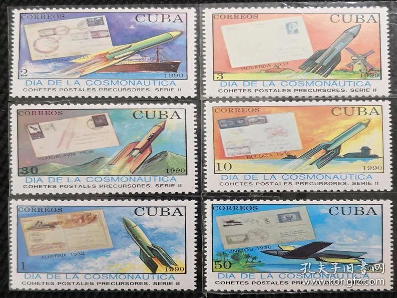 古巴邮票1990年  航天日-火箭与信封   6全 新