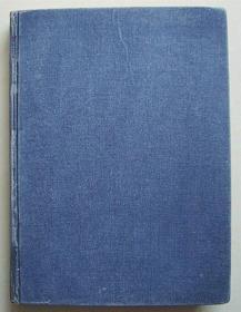 建筑图集 附录图案集【1925年初版硬精装 重磅道林纸 100余幅精美图案】